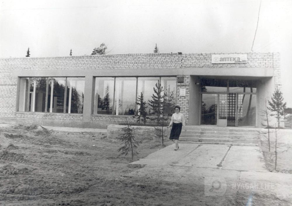 Фото 1986 Общий вид на аптеку в Восточном микрорайоне