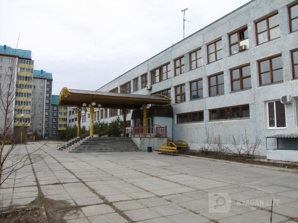 Фото Университет