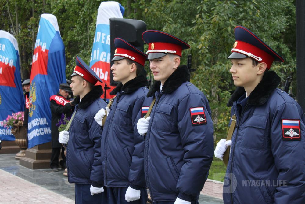 Фото Аллея Российской Славы