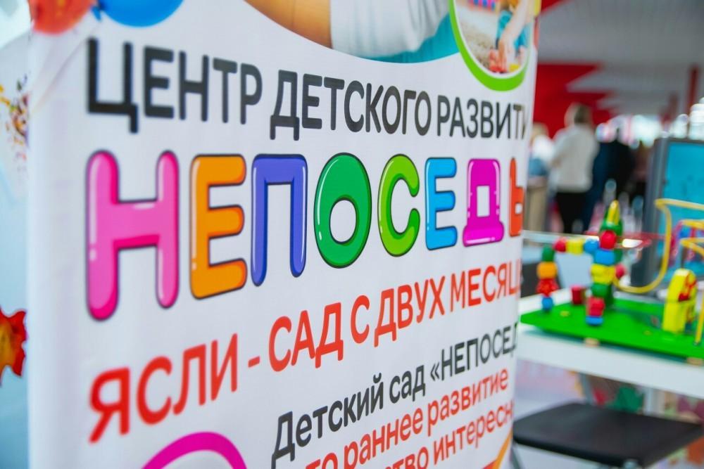 """Фото Бизнес - выставка """"Товары и услуги 2019"""""""